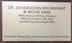 signboard on clinic door.jpg