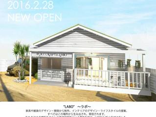 Hiratsuka LABO New Open!!