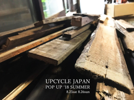 UPCYCLE JAPAN POP UP