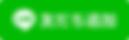 スクリーンショット 2020-04-15 12.24.22のコピー.png