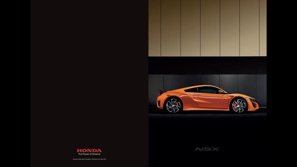 HONDA NSX PDF.png