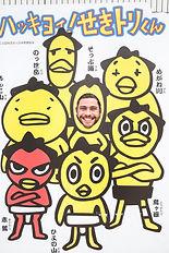 ABARTH JAPAN-04.jpg