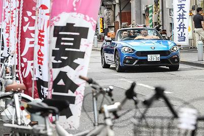 ABARTH JAPAN-12.jpg