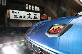 ABARTH JAPAN-14.jpg