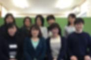 ホームページ写真2.jpg
