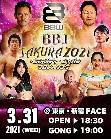 3-31_sakura_Pos.jpg