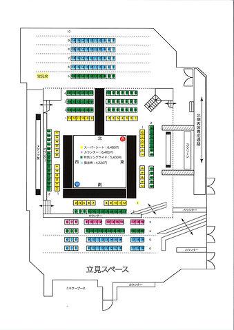 新宿フェイス座席.jpg