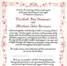 Wedding Certificate with cherry blossoms