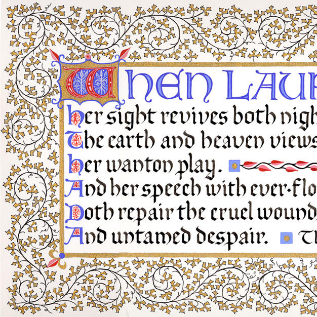 Medieval Calligraphy Quote