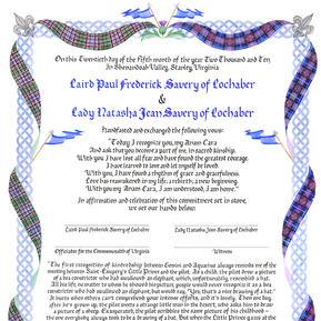 Celtic Knotwork Wedding Certificate