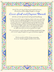 Persian Wedding Certificate