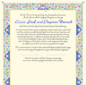 Wedding Certificate with Persian flowers and vines