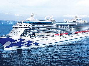 Sky Princess Cruise Line