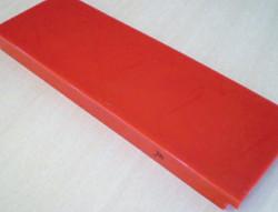 Polyurethane Impact Blank