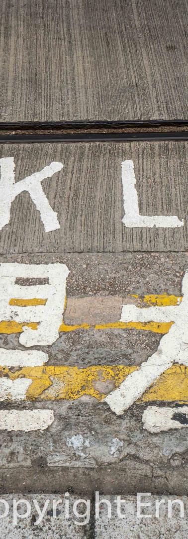 Achtung! Linksverkehr!