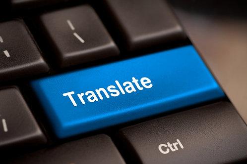 Certified Spanish-English Translations