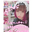 Thumbnail: スマホチェキ 餅ごはん