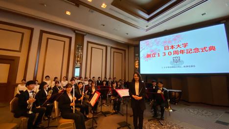 日本大学130周年記念式典にて演奏