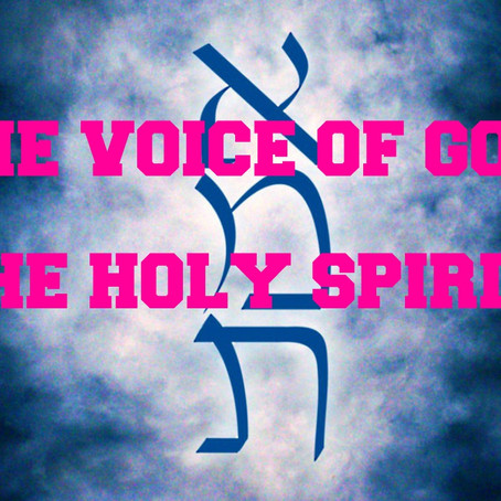The Voice of God: The Holy Spirit