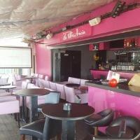 Bar Cap d'Agde Village Naturiste - La Pilouterie