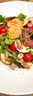 Salade de haricots verts aux champignon