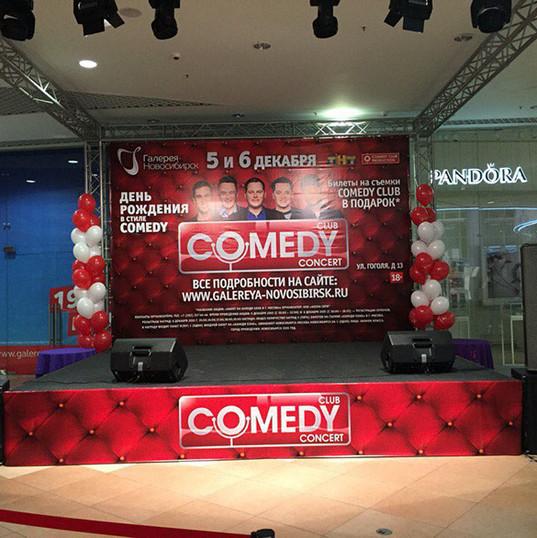 comedyclub.jpg