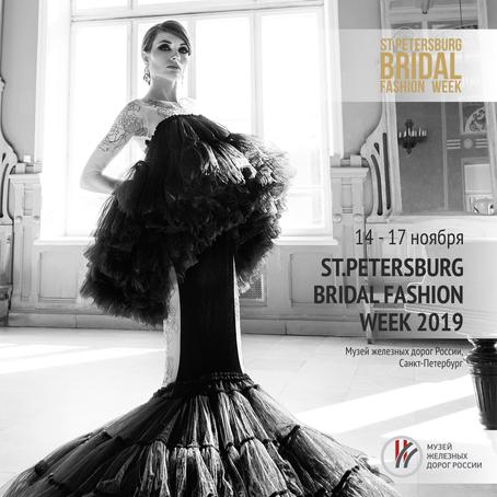 St. Petersburg Bridal fashion week