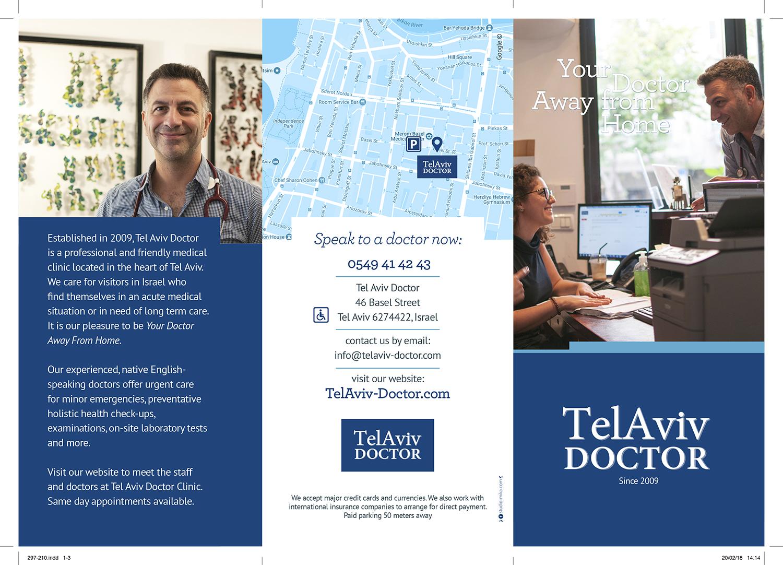 Tel Aviv Doctor