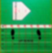 UPINBOX.jpg