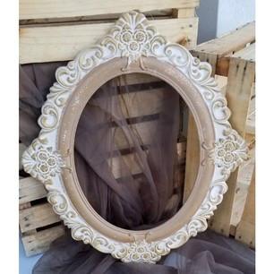 Vintage Frame - $4 (QTY 2)