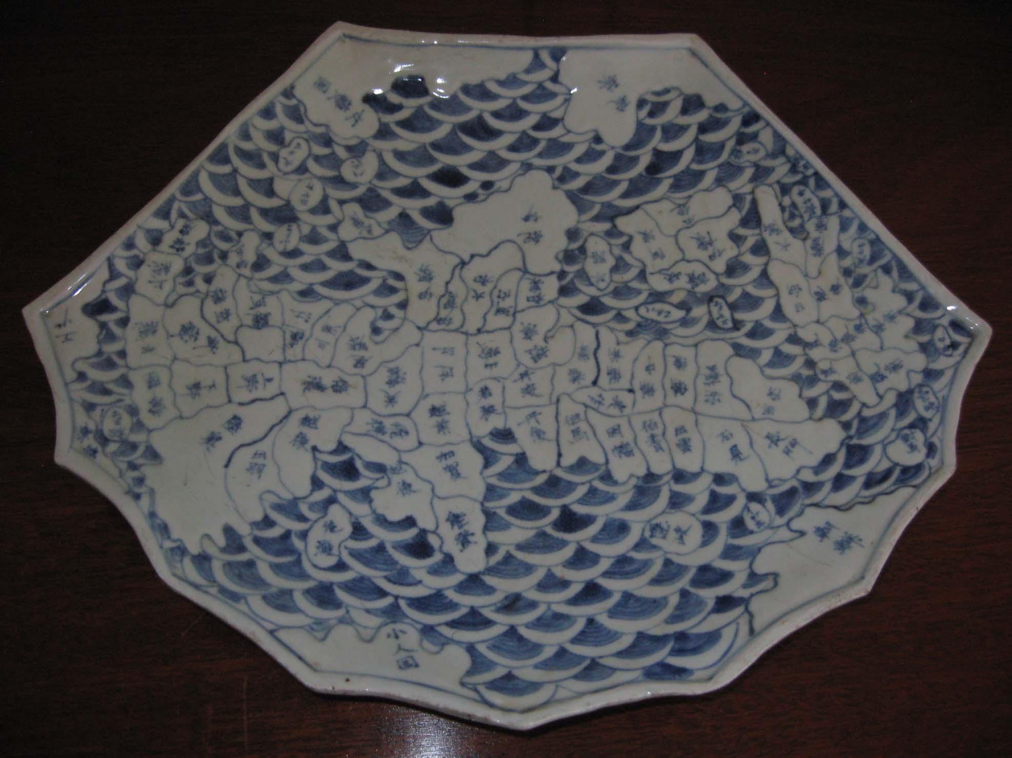 Japanese Arita Map Dish
