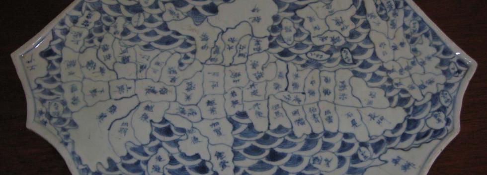 Rare Japanese Arita Map Dish