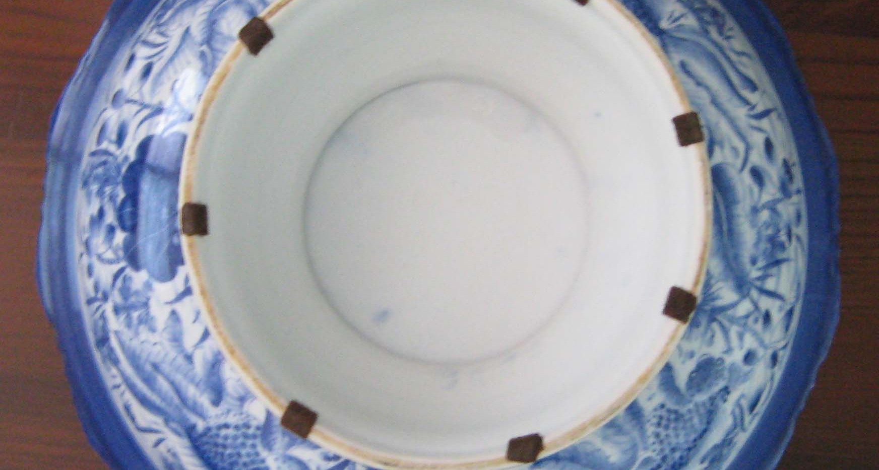 Chinese Blue & White Comport