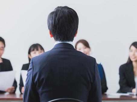 Catat! Pertanyaan Yang Sering Muncul Saat Wawancara Beasiswa