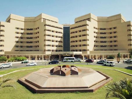 Kuliah Gratis Dengan Beasiswa King Abdul Aziz University