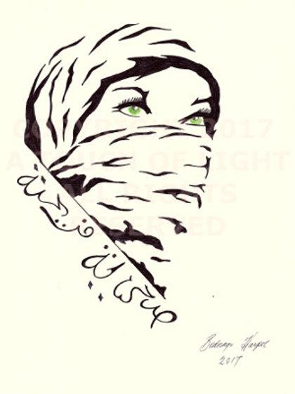 """""""The Veil of Prejudice"""""""