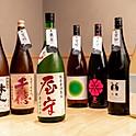 47都道府県日本酒巡り