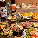 『特選高級魚と低温調理和牛肉のコース』2H飲み放題+47都道府県日本酒飲み放題付き 8品