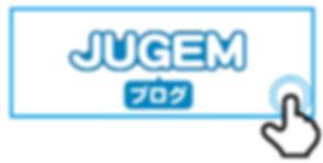 JUGEMTAP.png
