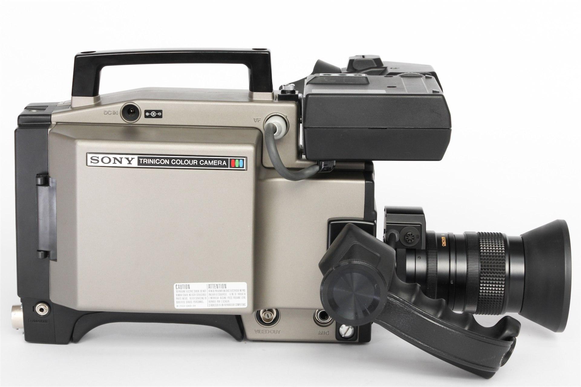 Sony DXC-1640P -  (2 von 5)