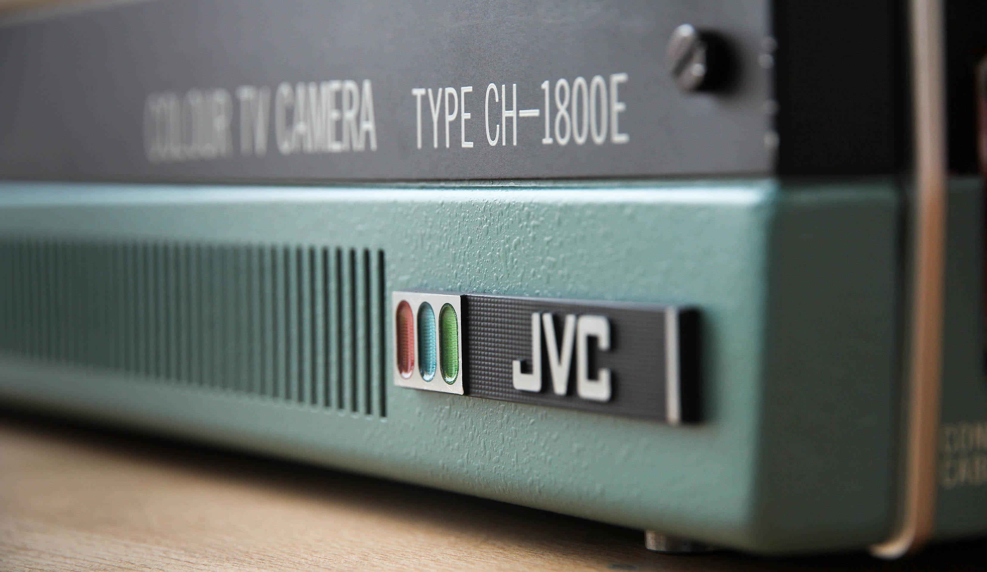 JVC CH-1800E -  (5 von 14)