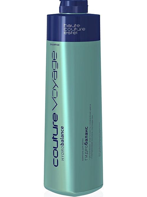 Estel Professional Шампунь HAUTE COUTURE HYDROBALANCE для увлажнения волос 100..