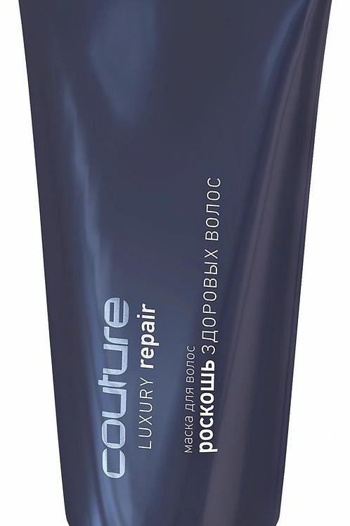 ESTEL PROFESSIONAL Маска HAUTE COUTURE LUXURY REPAIR для восстановления волос ..