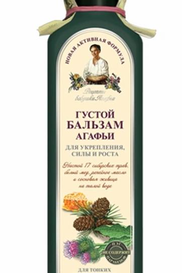 Рецепты бабушки Агафьи бальзам Густой Агафьи для укрепления, силы и роста 350 мл