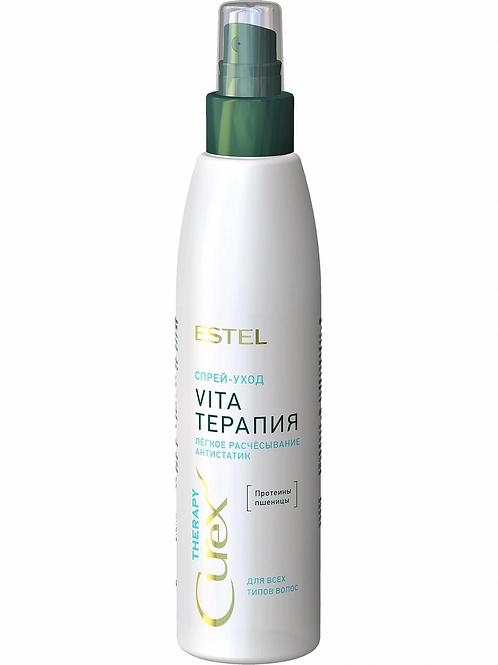 Estel Professional Curex Therapy Спрей-уход для облегчения расчесывания волос,..