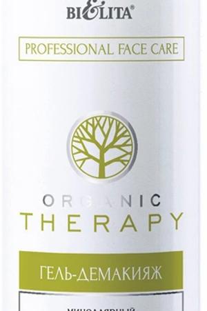 Гель-демакияж мицеллярный Белита Organic Therapy, 250 мл