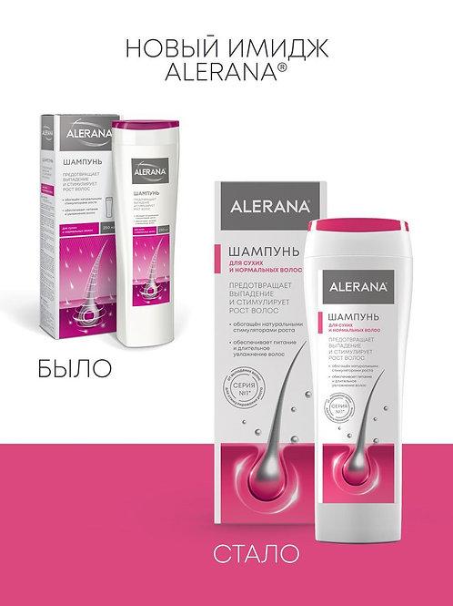 Alerana Шампунь, для сухих и нормальных волос, 250 мл