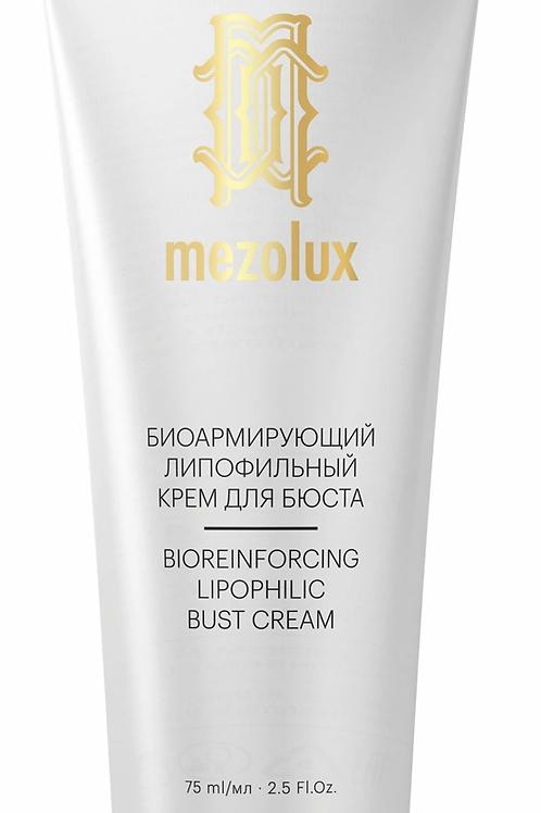 Librederm Mezolux Биоармирующий липофильный крем для бюста, 75 мл