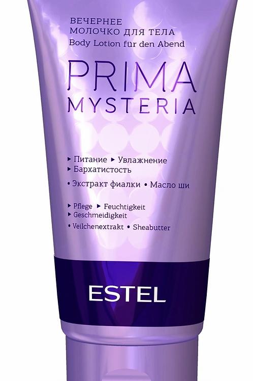 ESTEL PROFESSIONAL Молочко для тела PRIMA MYSTERIA вечернее, 150 мл