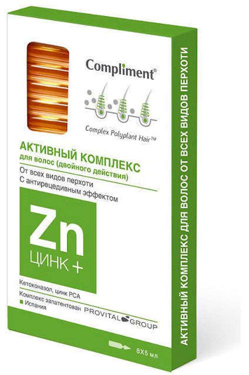 Compliment Активный комплекс для волос Цинк+ от перхоти, 8х5 мл